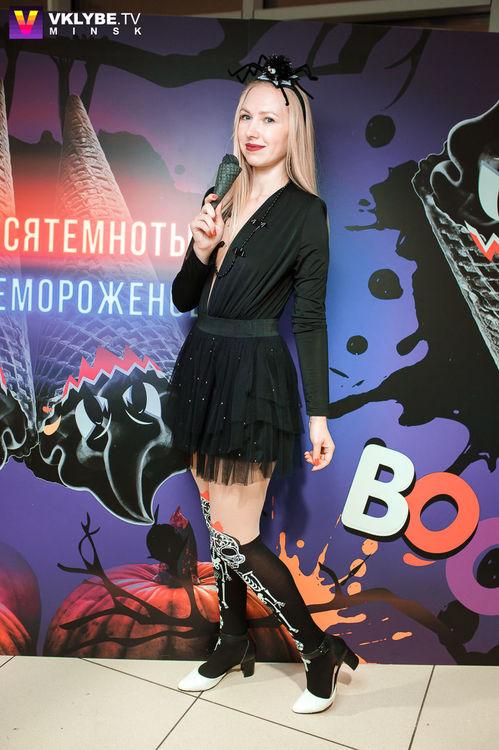Ледовое шоу - Дракула. История вечной любви