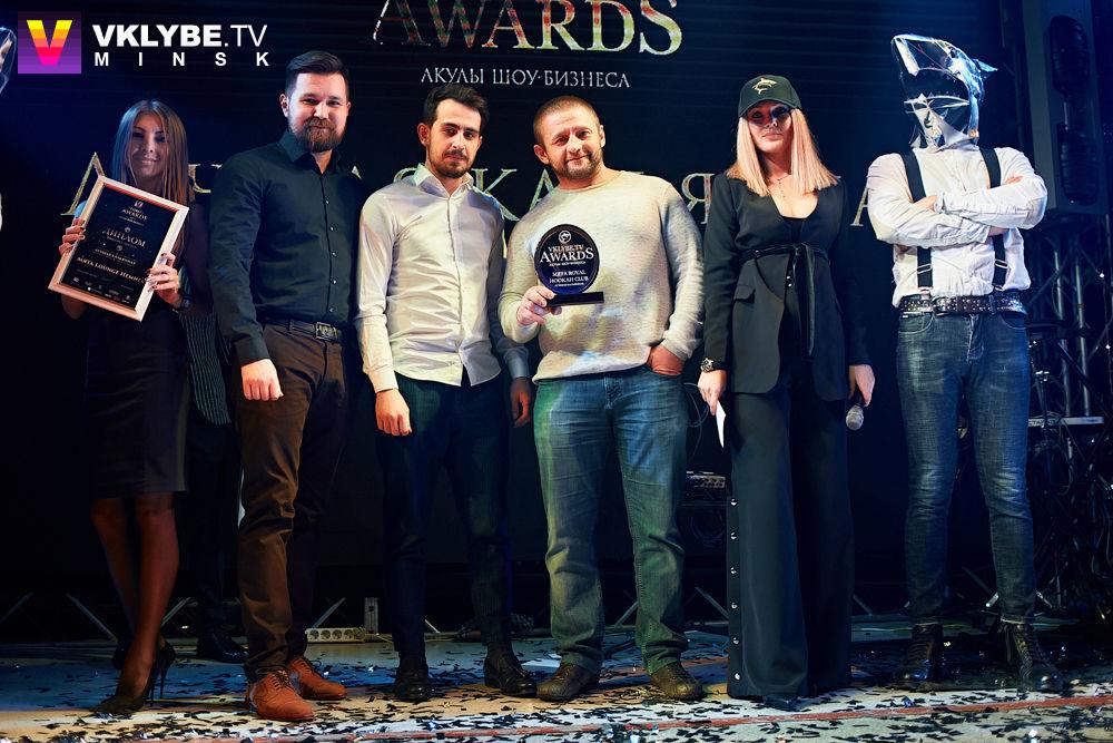 Премия VklybeTV